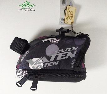کیف زیر زین واتن