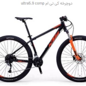 دوچرخه کی تی ام ultra5.9 comp